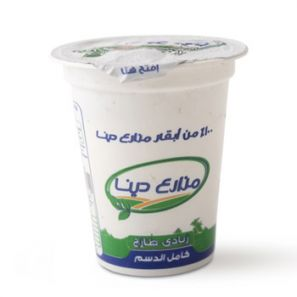 Dina Farms Natural Yoghurt