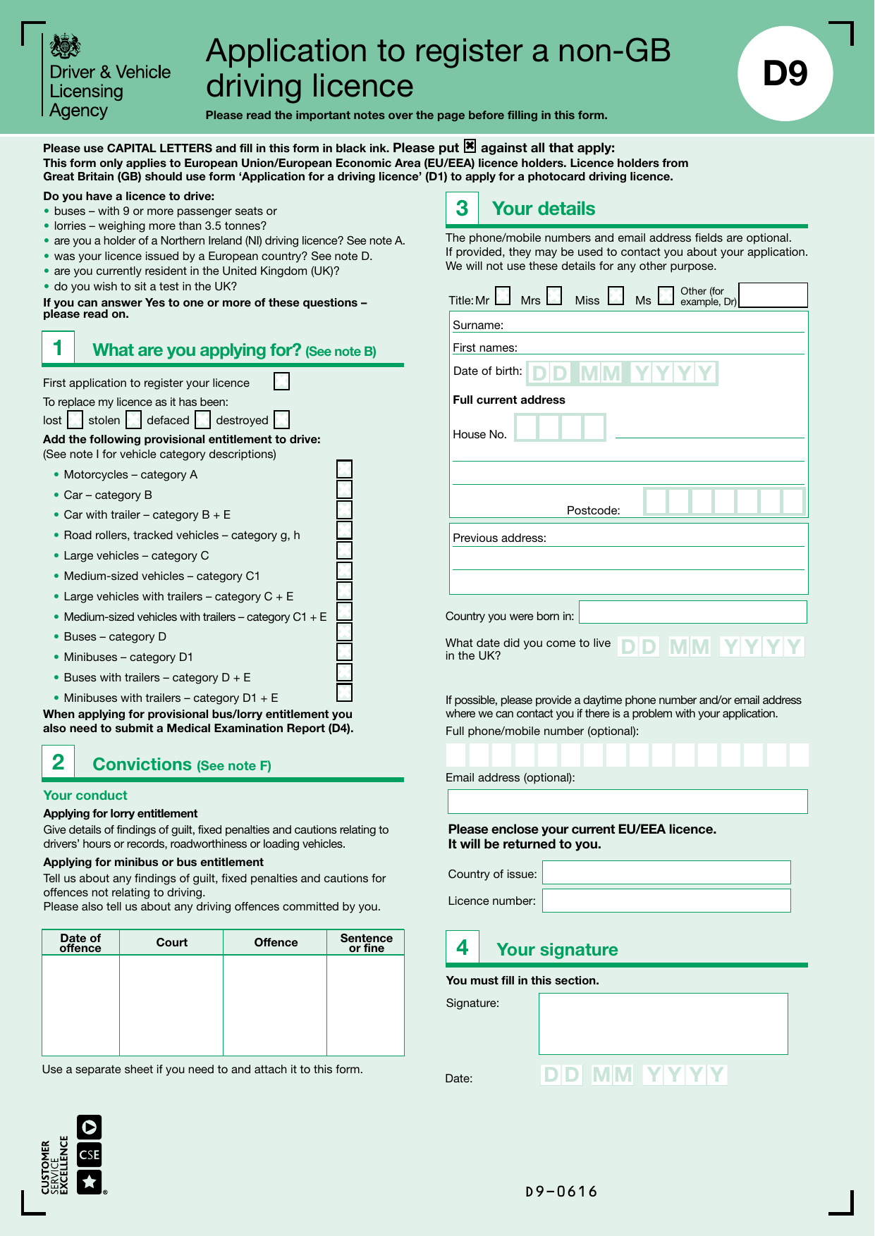 Form explorer for Documents required for driving license