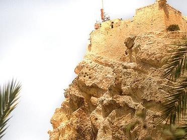Turrón de Jijona y Alicante