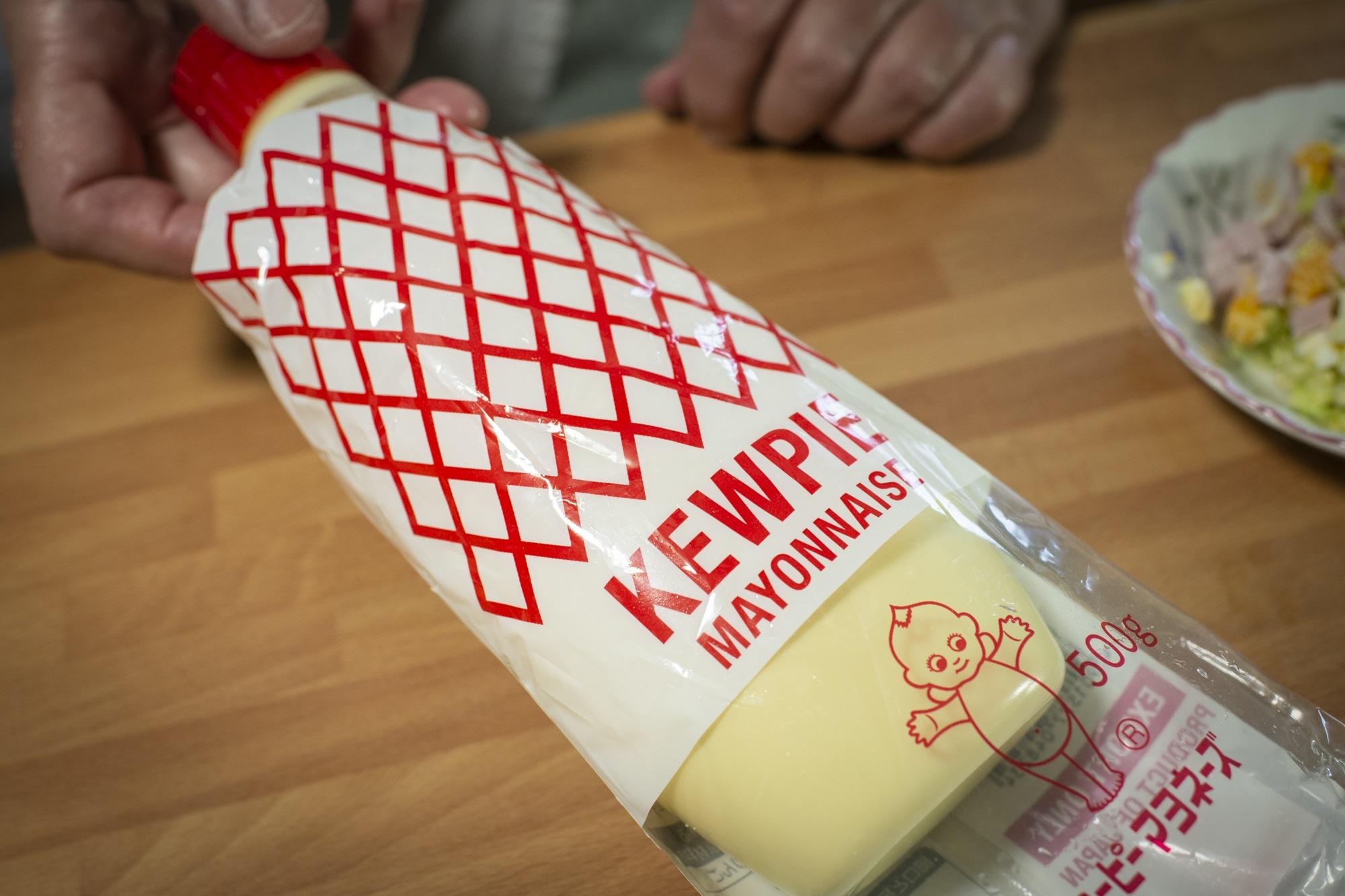 mayonesa japonesa