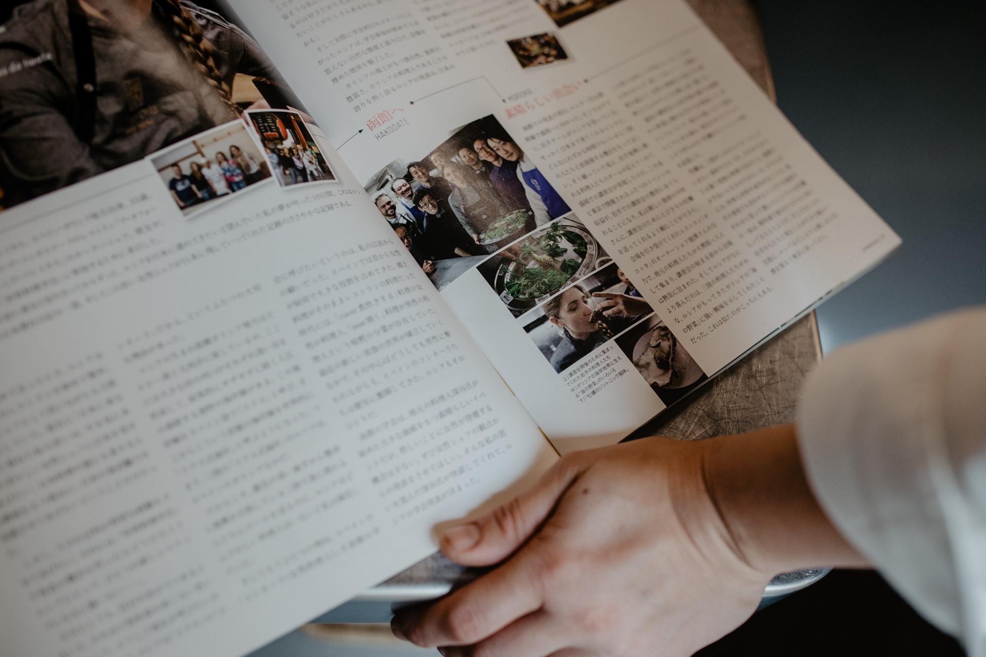 Lucía tiene un recuerdo muy vívido de su viaje a Japón.
