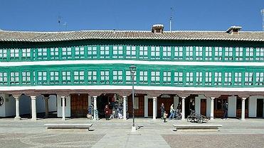 Berenjena de Almagro