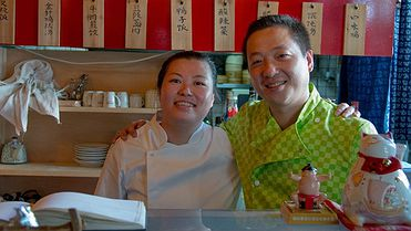 Restaurante chino 'Nanit' (Barcelona)