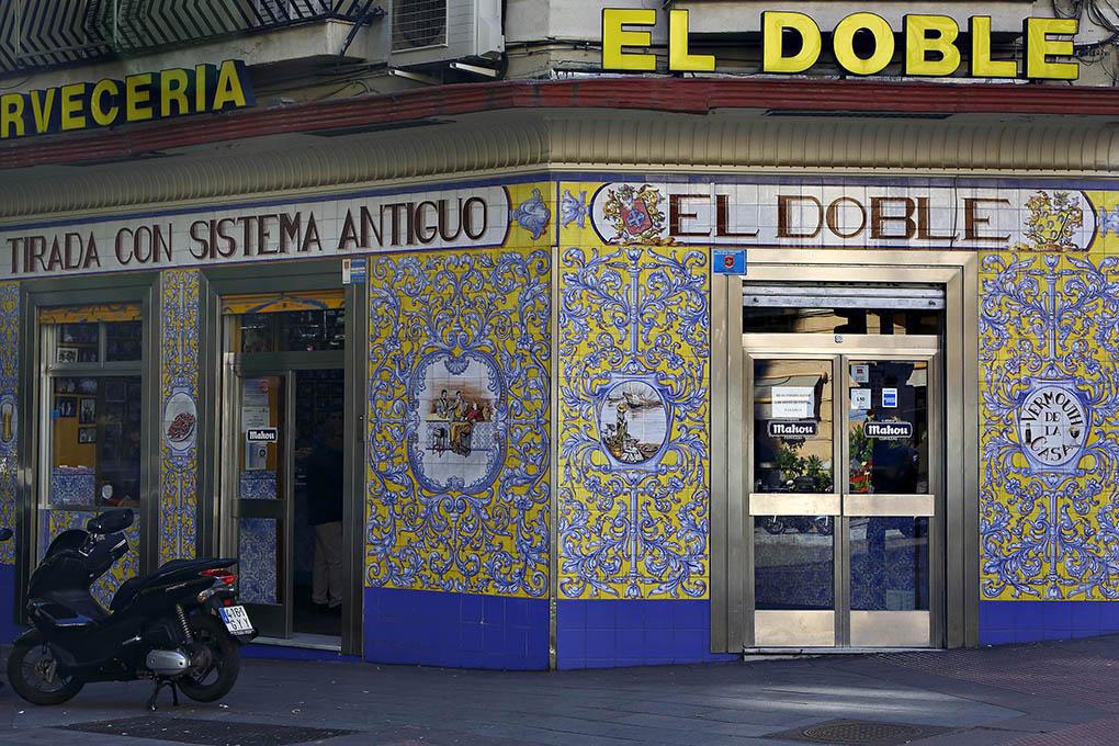 Fachada de El Doble.