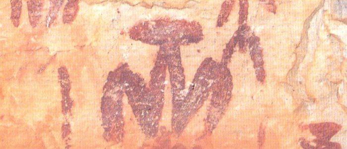 Pinturas rupestres de peña Escrita.