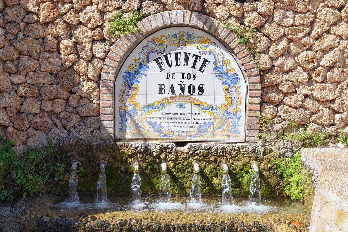 Fuente de los Baños en Montanejos, Comunidad Valenciana.