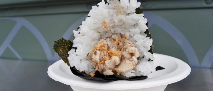 Temaki de pez mantequilla con toques de trufa.