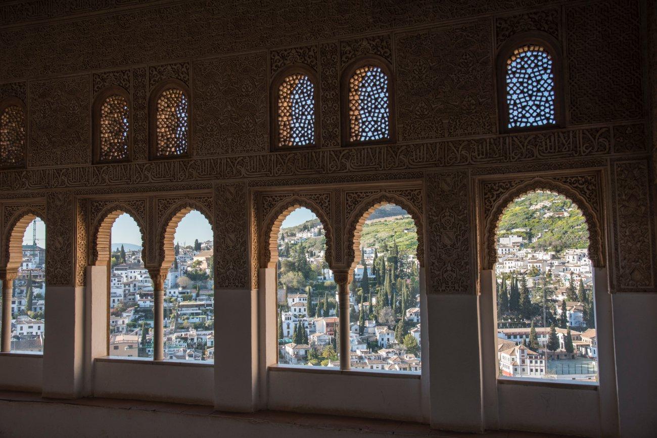 La Alhambra. Palacio de Comares