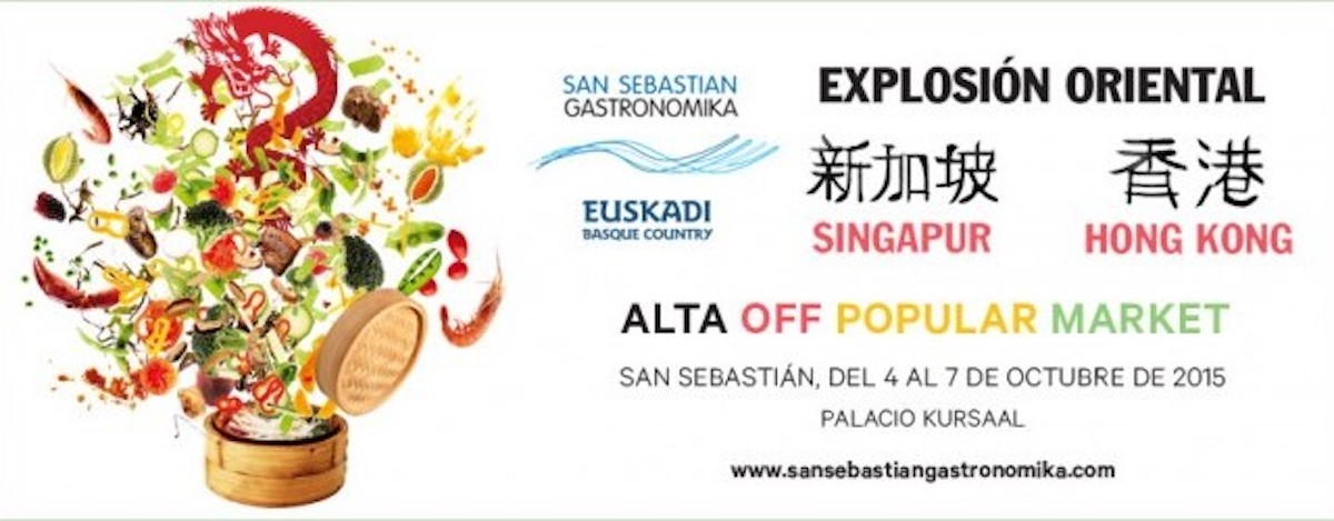 San Sebastián Gastronomika 2015.