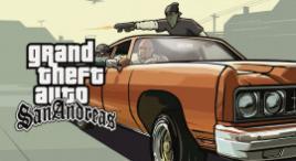 Grand Theft Auto: San Andreas PC Digital