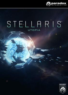 Stellaris: Utopia PC Digital cover