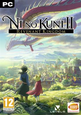 Ni No Kuni II Steam Key cover