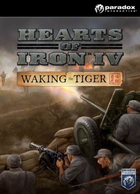 Hearts of Iron IV: Waking the Tiger PC Digital cover