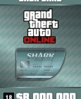 Grand Theft Auto Online: Megalodon Shark Cash Card (GTA) PC Digital