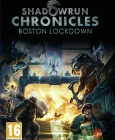 Shadowrun Chronicles: Boston Lockdown PC/MAC Digital