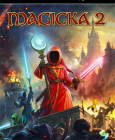 Magicka 2 PC/MAC Digital