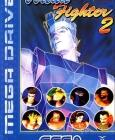 Virtua Fighter 2 PC Digital