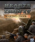 Hearts of Iron IV: Waking the Tiger PC Digital