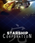 Starship Corporation Steam Key
