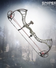 Sniper Ghost Warrior 3 - Compound Bow Steam Key