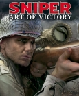 Sniper Art of Victory Steam Key