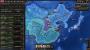Hearts of Iron IV: Cadet Edition PC/MAC Digital screenshot 3