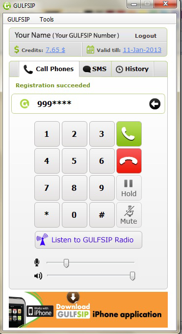 Features and Usage - GULFSIP Support