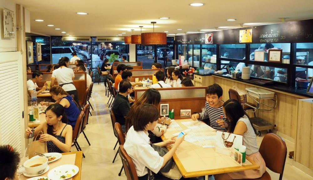 Inter Restaurant