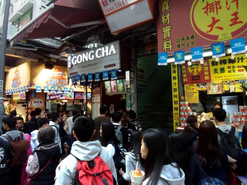 Mongkok streetfood
