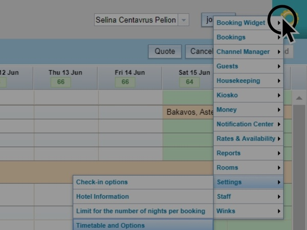 Greece - Tax Configuration : Services + Solutions