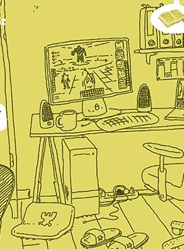 Schrödingers Büro