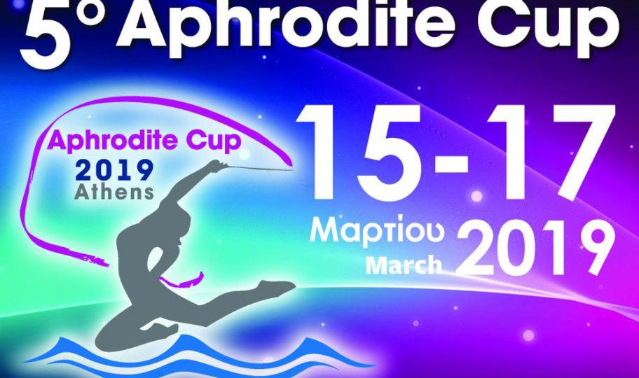 Afrodite Cup 2019