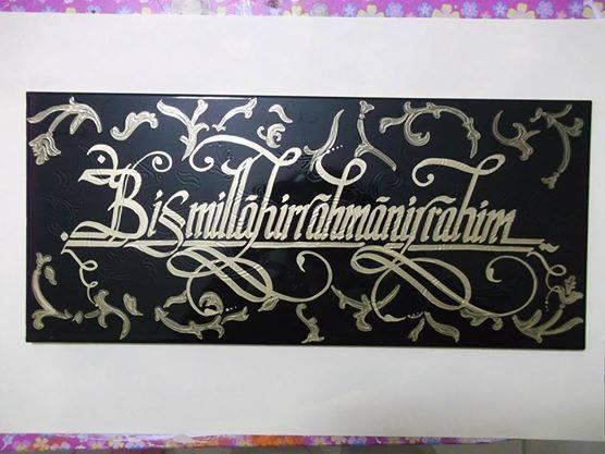 Kaligrafi Yazılı Bordür
