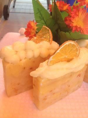 Portakalli Sabun