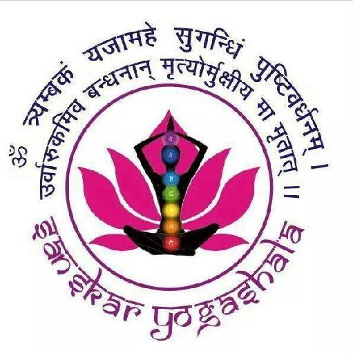 Sanskar Yogashala School