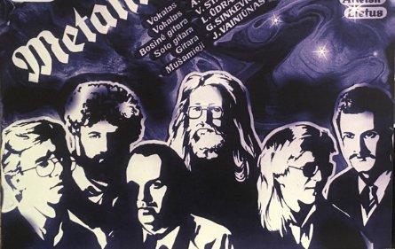 Po 34 metų grupės Kvadratas įrašai išleisti LP formatu