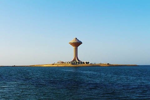 Khobar
