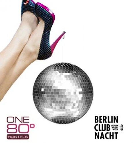 Берлин - Европейска столица на забавленията