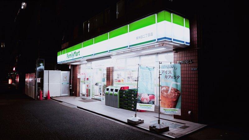 Convenience Store (big)
