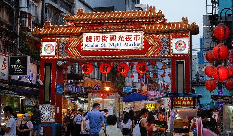 Night Market (big)