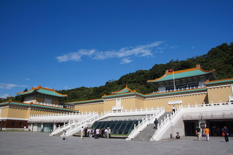 national palace museum taipei (big)