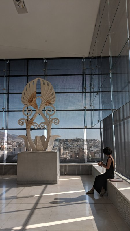 The Stavos Niarchos Foundation Cultural Center