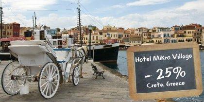 Hotel Mikro Village Crete -25%
