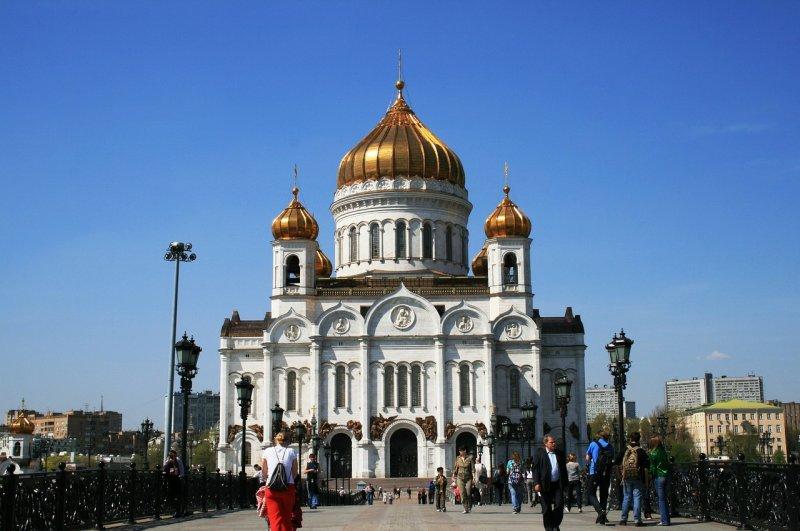 Basilica del Cristo Salvatore