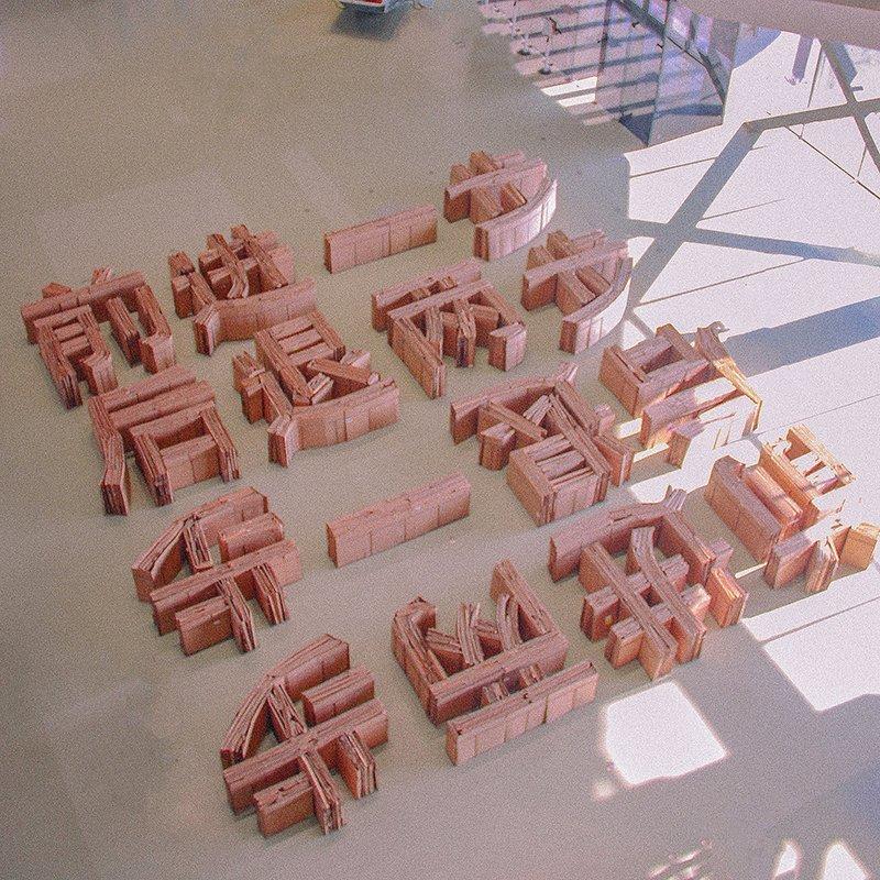 Biennale alla Power Station Art, il migliore museo di Shanghai