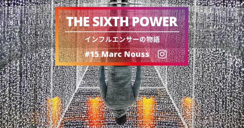 #15 Marc Nouss -インフルエンサーを取材!-