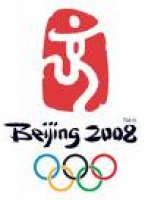 Being, Hutong