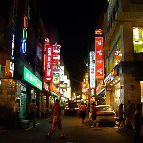 Hostels en Guest houses in Seoul