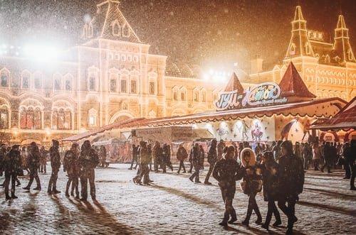 Viajar durante a pandemia: 10 países que oferecem condições especiais para nómadas digitais: Republica Checa