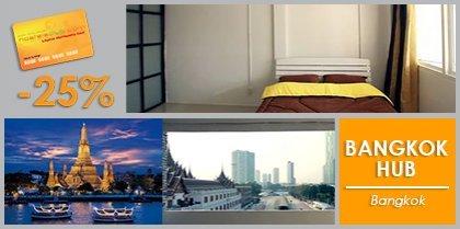 Top 10 oferte în hostel pentru luna August